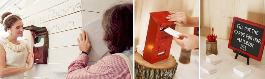 Почтовые ящики для пожеланий на свадьбу