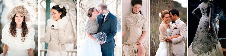 Вязанные накидки на свадебные